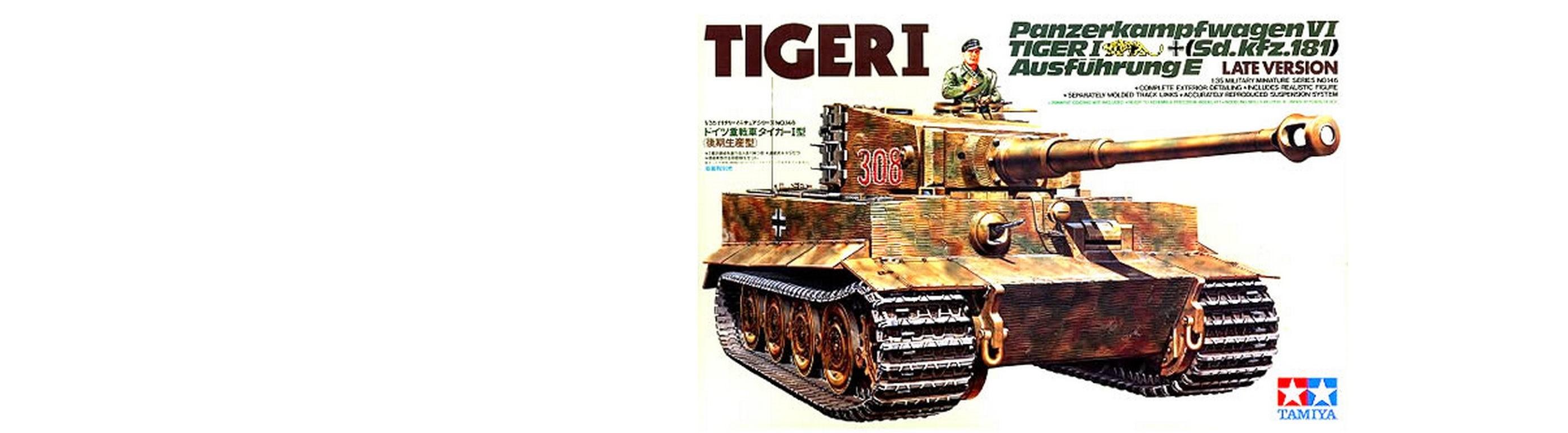 TIGER I Ultima Versione